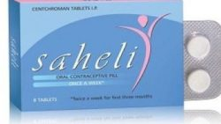 Saheli tablet 30 mg online Buy at $0.40 at allgenericcure leading mail order pharmacy